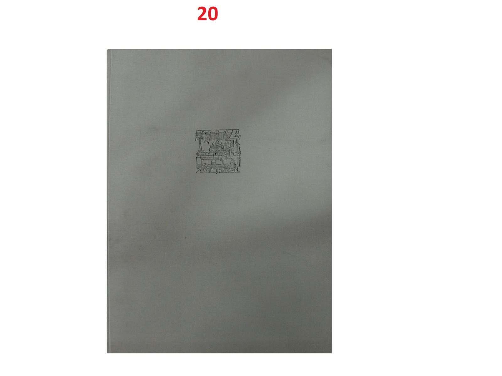 0020-dscn1570