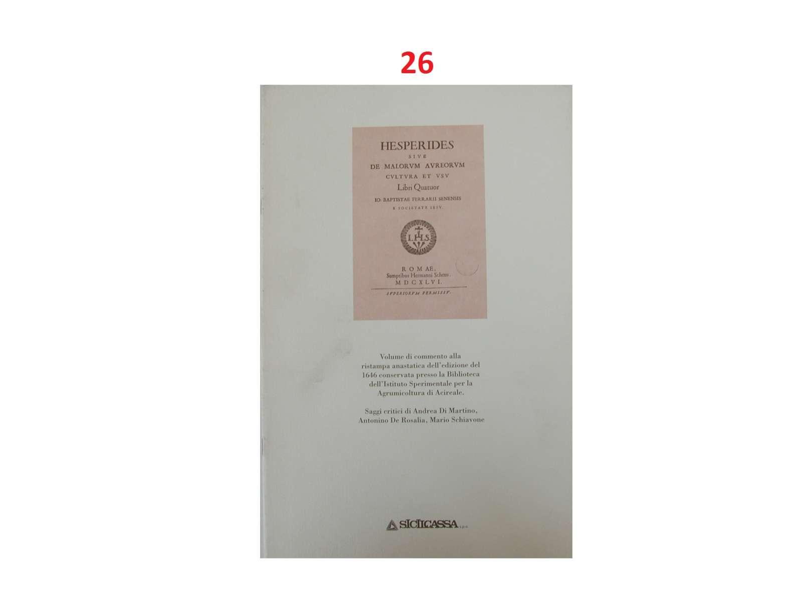 0026-dscn1577