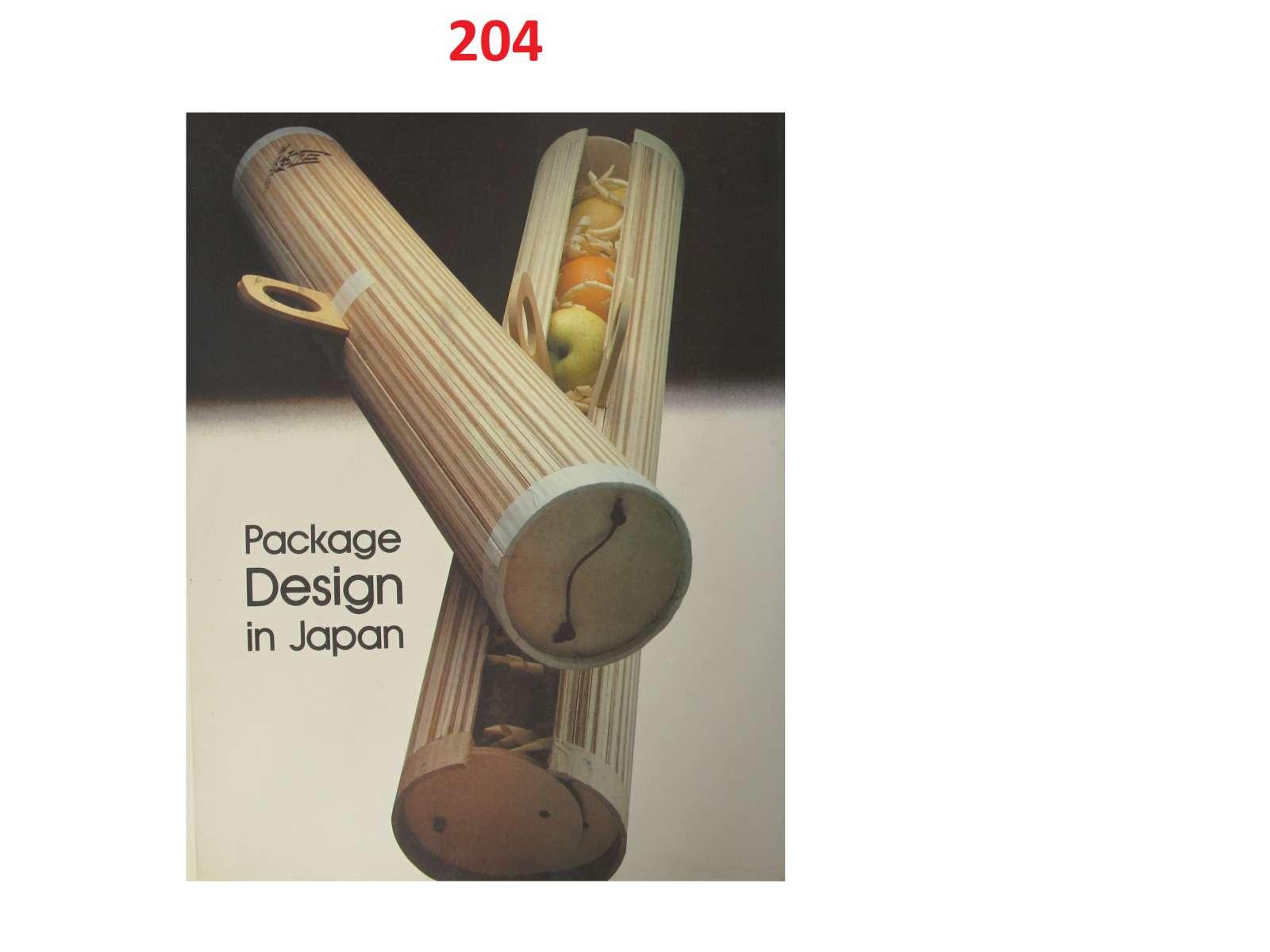 0244-imgp2360