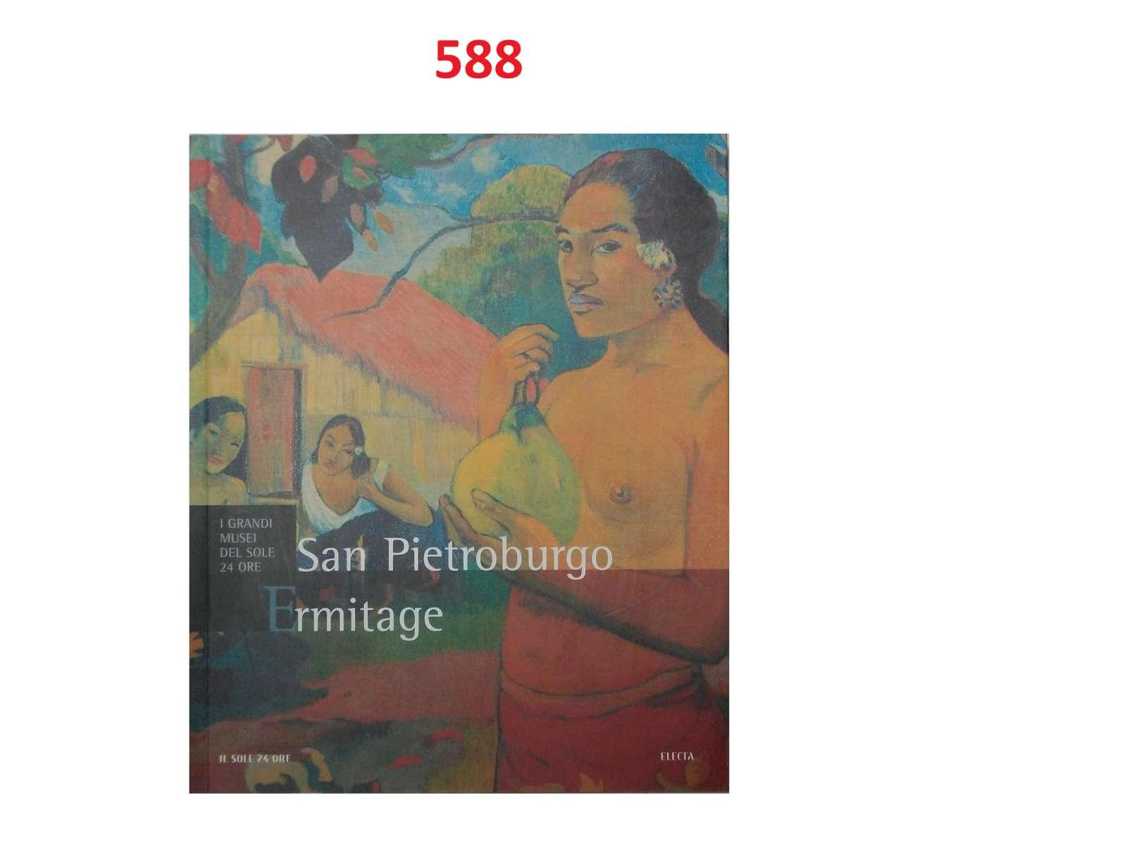 0564-imgp5322