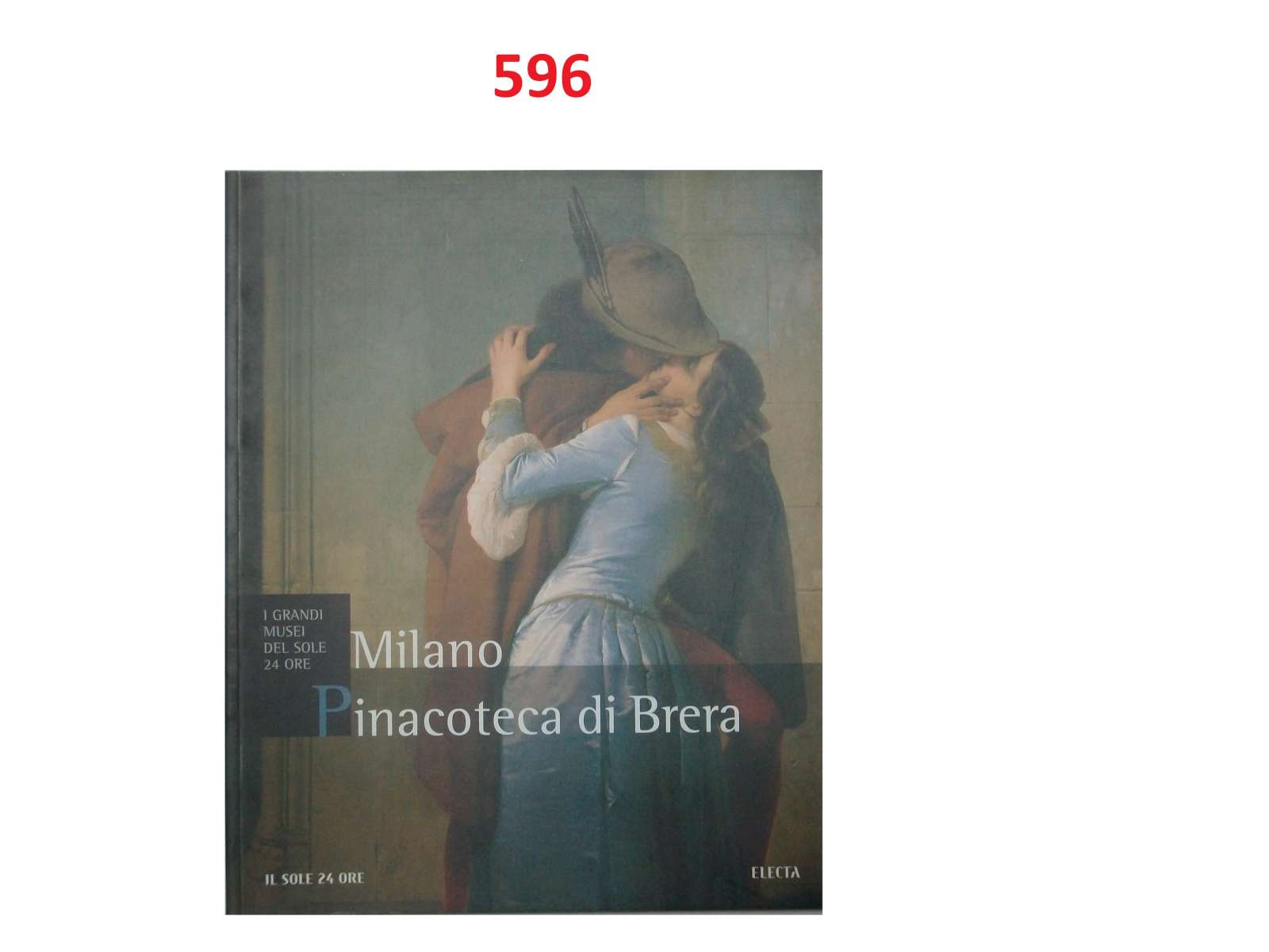 0572-imgp5330
