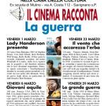 13.03.cinema
