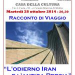 Racconto di Viaggio ottobre 2014 Cristina Vecchi