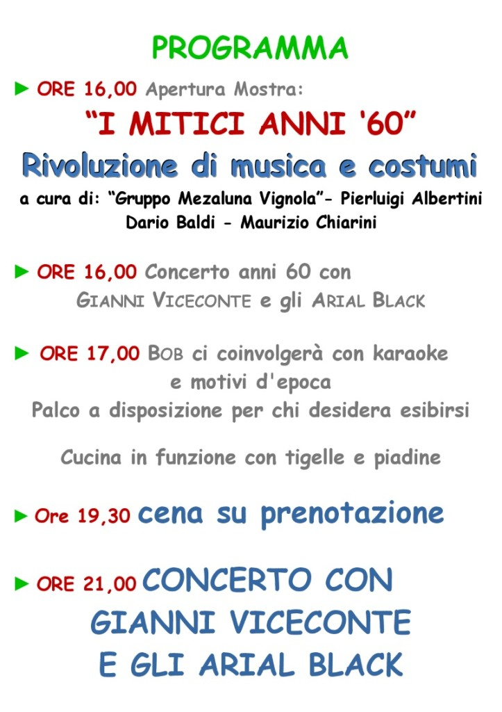 Festa Anni 60_3